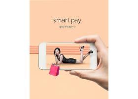 创意韩文美女手机购物广告背景