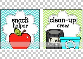 课堂小吃老师,课堂工作PNG剪贴画文本,类,徽标,网站,幼儿园,守车