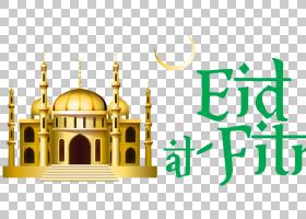 开斋节,Fitr清真寺Zakat al,Fitr Eid al,Adha Ramadan,斋月PNG剪