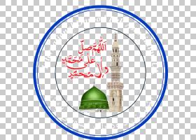 绿色圆顶伊斯兰教乌尔都语真主杜鲁德,伊斯兰教PNG剪贴画清真寺,