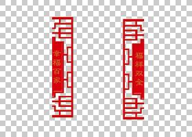 农历新年,元旦春节元宵装饰门框PNG剪贴画假期,中国风格,文本,矩