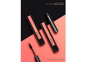 创意高端女性美妆用品产品展示图片