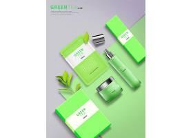 绿色清新美妆绿茶主题产品展示图片