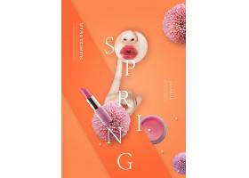 清新韩国美妆用品产品展示海报设计图片