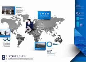 蓝色大气企业公司通用画册设计