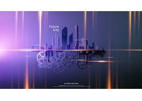 创意齿轮城市与光速高铁海报