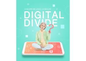 韩国风老年人互联网生活主题电商海报设计