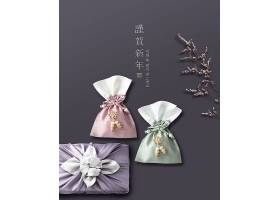清新韩国恭贺新年福袋包裹主题海报设计