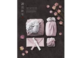 创意韩国恭贺新年福袋包裹主题海报设计