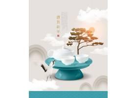 创意韩国恭贺新年茶壶主题海报设计