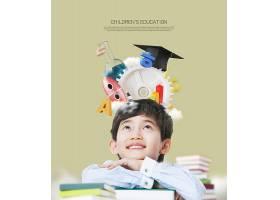 时尚简洁清新韩国儿童创意海报图片