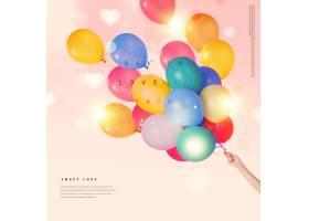 彩色气球爱心素材