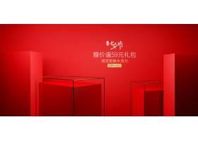 红色电商海报立体banner背景图