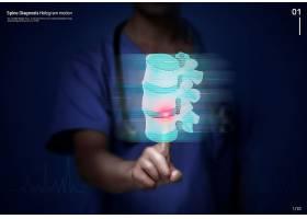 创意未来科技感医疗卫生海报背景图片