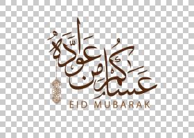 古兰经开斋节,Fitr伊斯兰教开斋节穆巴拉克斋月,宗教字体,棕色背