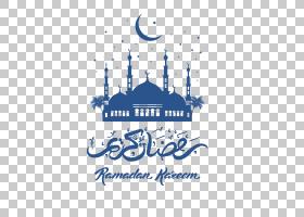 古兰经斋月清真寺开斋节,Fitr,伊斯兰城堡月亮,清真寺PNG剪贴画蓝