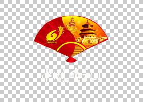 中华人民共和国国庆日海报,中国礼貌的PNG剪贴画人民,电脑壁纸,世
