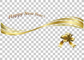 新年的一天圣诞节,新年快乐黄金文本和装饰,蓝色背景与文本覆盖PN