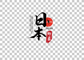 日本海报,日本旅行PNG剪贴画文字,标志,国庆日,旅游,标题,adobe插
