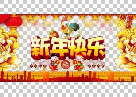 农历新年贺卡Fukubukuro,新年快乐2017年PNG剪贴画万圣节快乐,食