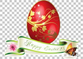 复活节彩蛋,免费复活节彩蛋拉材料PNG剪贴画免费标志设计模板,假