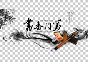 水墨画中国风海报水墨画笔,一系列学者PNG剪贴画水彩画,墨水,中国图片
