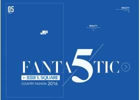 蓝色个性英文排版杂志封面设计