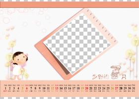 日历儿童模板7月,日历模板PNG剪贴画角度,文本,三角形,卡通,产品,