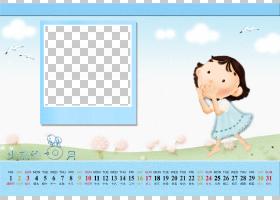 日历模板PNG剪贴画蓝色,儿童,文本,幼儿,卡通,产品,边框纹理,日历