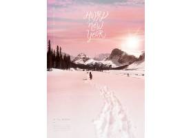 冬季新年快乐主题海报设计