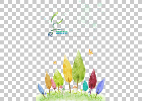 水彩绘画卡通Fukei插图,城堡PNG剪贴画叶,房屋,电脑壁纸,草,颜色,