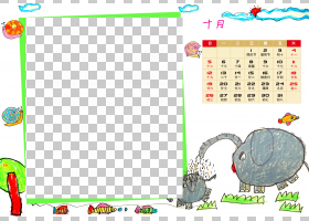游戏区域字体,日历设计师PNG剪贴画文本,日历,卡通,边框纹理,日历