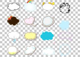 语音气球对话框,可爱的页面标记消息框,心脏,彩虹和云插图PNG剪贴