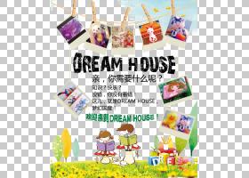 跳蚤市场海报传单使用好,跳蚤市场海报PNG剪贴画儿童,广告海报,服