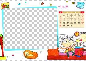 棋盘游戏文本卡通播放插图,日历设计师PNG剪贴画模板,日历,文本,