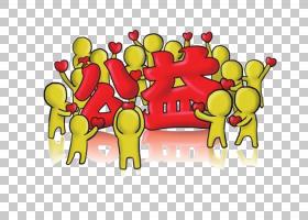 广州社会企业社会责任组织,公益捐赠PNG剪贴画爱,文本,人,捐赠,中