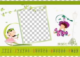 卡通绘图日历,日历模板PNG剪贴画儿童,文本,摄影,草,材料,边框纹
