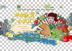 卡通海报插图,11双化妆品淘宝首页海报PNG剪贴画广告海报,文本,化