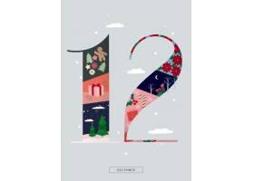 创意清新12月个性数字矢量设计