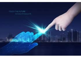 创意深色未来科技线条触碰未来主题海报设计