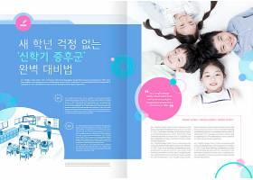 时尚清新孩子健康成长主题画册设计
