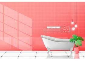 创意室内浴缸主题插画设计