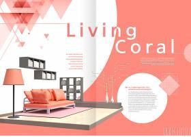 创意清新室内家装主题画册设计