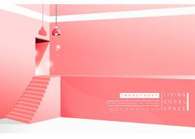 创意室内楼梯简洁插画设计