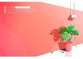 创意简洁粉色展板插画设计