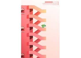 创意个性现代建筑楼梯插画设计