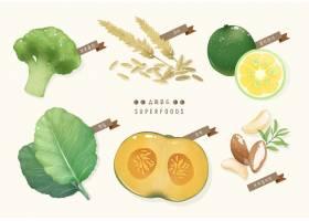 新鲜水果蔬菜装饰元素设计