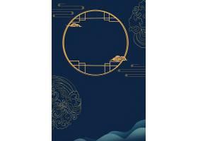 创意大气中秋节日气氛海报背景模板