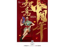 时尚女性国潮风中国年新年海报通用模板设计