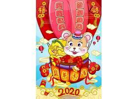 国潮风手绘2020鼠年新年快乐插图插画